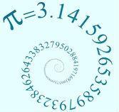 Математика по скайпу